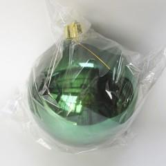 25 cm julekugle, blank grøn
