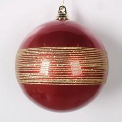 20 cm julekugle, perlemor rød med guld glitter